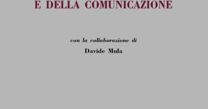 Giappichelli Editore (2010 - Quarta Ristampa)