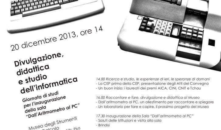 HMR_20131220-InaugAritPC