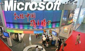 Microsoft-cina-186869