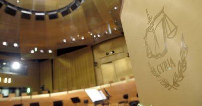 Corte Di Giustizia Unione Europea CGUE 2